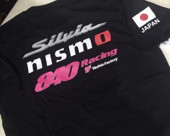 Yashio Factory - T-Shirt 2017