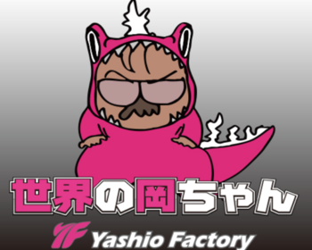 Yashio Factory - Oka-chan Crocodile Sticker