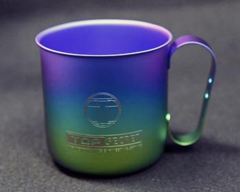 Top Secret - Titanium Mug