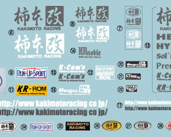Kakimoto Racing - Kakimoto Racing Stickers