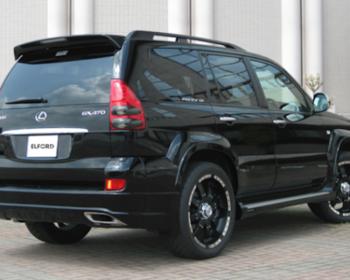 Elford - Landcruiser Prado 120 Rear Bumper Spoiler