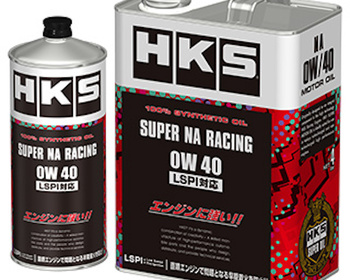 HKS - Super Racing Oil