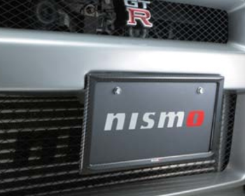 Nismo - Carbon Number Plate Rim