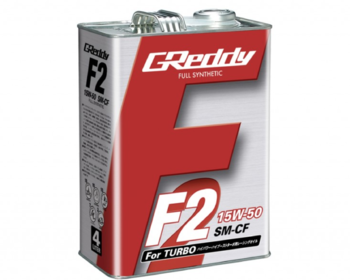 Greddy - Engine Oil - F2 Series