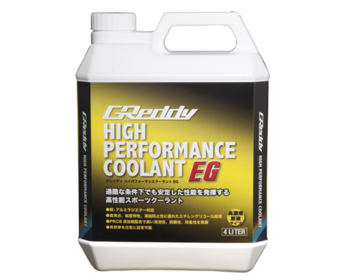 Greddy - High Performance Coolant EG