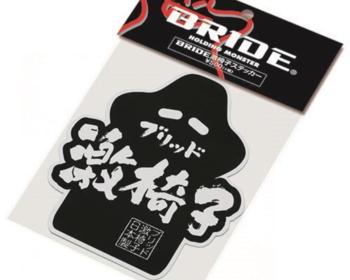 Bride - Geki Isu Sticker