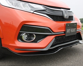Garage Vary - Honda FIT Front Lip Spoiler