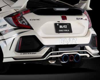 Blitz - NUR-SPEC Custom Edition VSR+CR