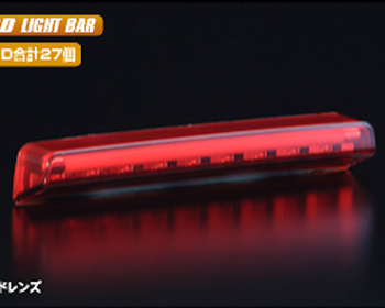 Revier - Swift Sport ZC32 LED High Mount Stop Lamp