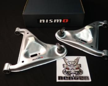 Nismo - Suspension Links - Silvia S14/S15