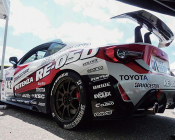 Voltex - GT Wing - Type 12 SN