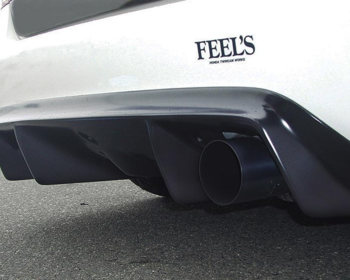 FEEL'S - FD2 Rear Muffler Panels