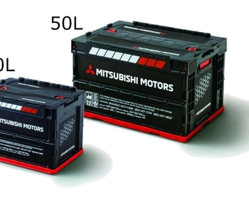 Mitsubishi - Folding Container Box