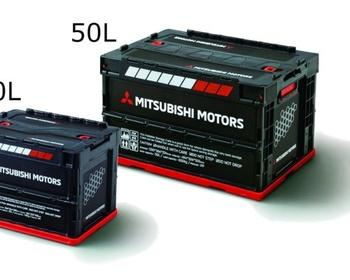 Mitsubishi - Folding Container Box