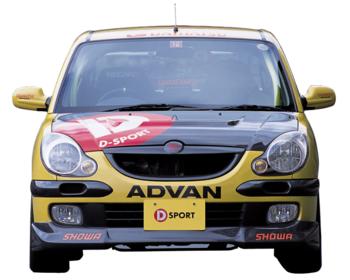 D Sport - Storia X4 Aero Parts
