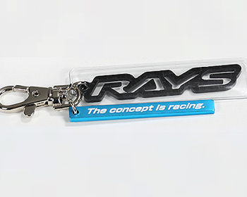 RAYS - Carbon Key Holder