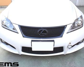 Lems - Black Front Grille Frame