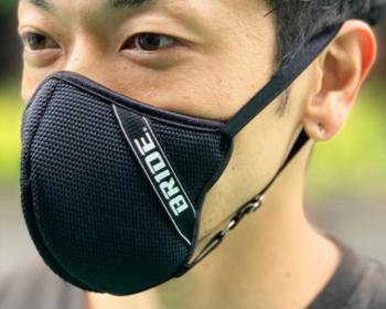 Bride - BR3D Face Mask