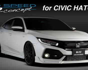 Blitz - Aero Speed R-Concept Aero Parts - Honda Civic FK7