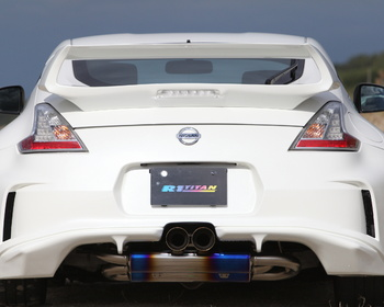 R1 Titan - Z34 20th Anniversary Rear Bumper (Type II)