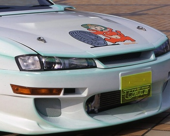 URAS - Silvia S14 (Late) Long Nose