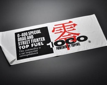 Top Fuel - Zero1000 Sports Towel