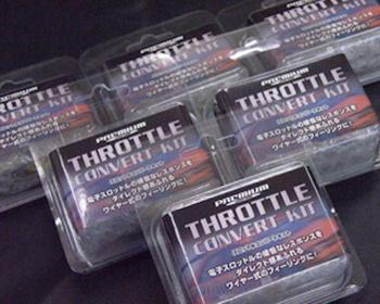 Premium Japan - Throttle Convert Kit