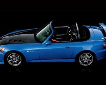 Mugen - Suspension Bushings for Honda S2000