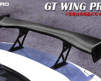 Sard - GT Wing Pro - Vehicle Specific