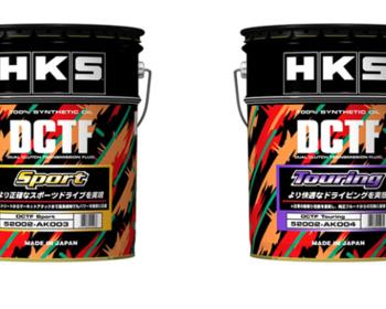 HKS - Dual Clutch Transmission Fluid