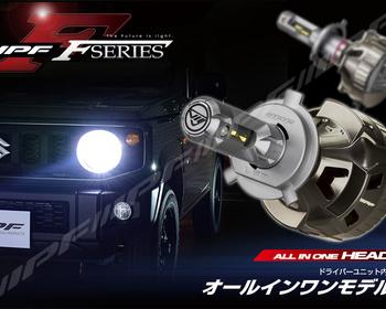 IPF - LED Head Lamp Bulb F Series