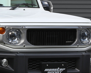Monster Sport - Tough Front Grill