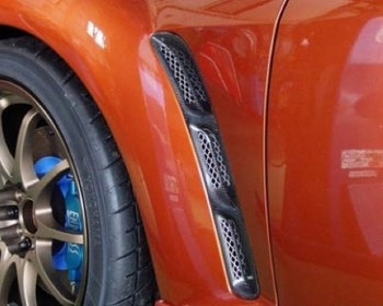 Auto Craft Evolution - Carbon Fender Duct