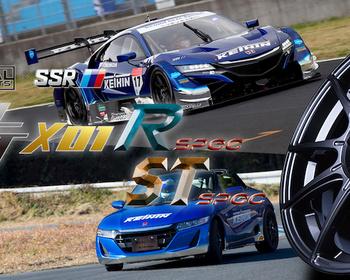 SSR - GTX01 R Spec / ST Spec Wheels