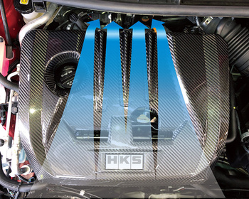 HKS - Dry Carbon Engine Cover