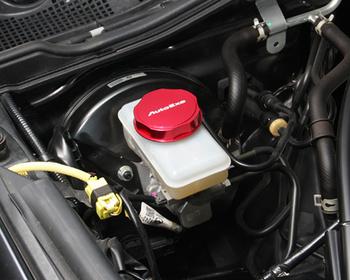 AutoExe - Brake Fluid Cap