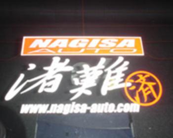 Nagisa Auto - Auto Sticker