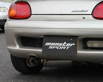 Monster Sport - Type St-R Stainless Muffler