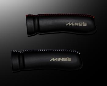 Mines - Hand Brake Leather Grip