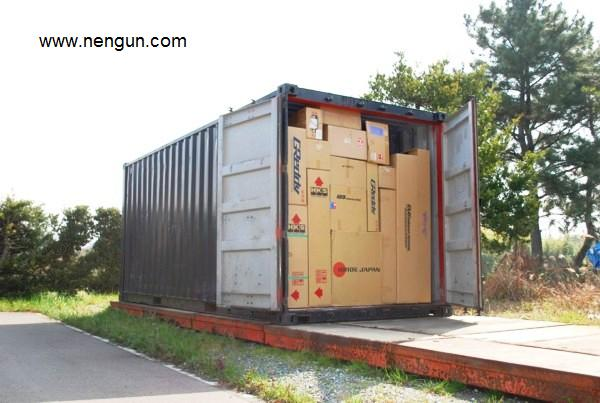 Blog - CONTAINER-20121309-0