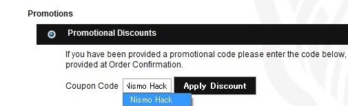 Blog - Nismo-20113004-1