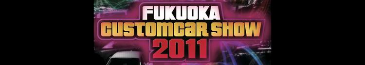 Fukuoka Custom Car Show 2011