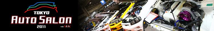 Tokyo Auto Salon 2011 - Girls