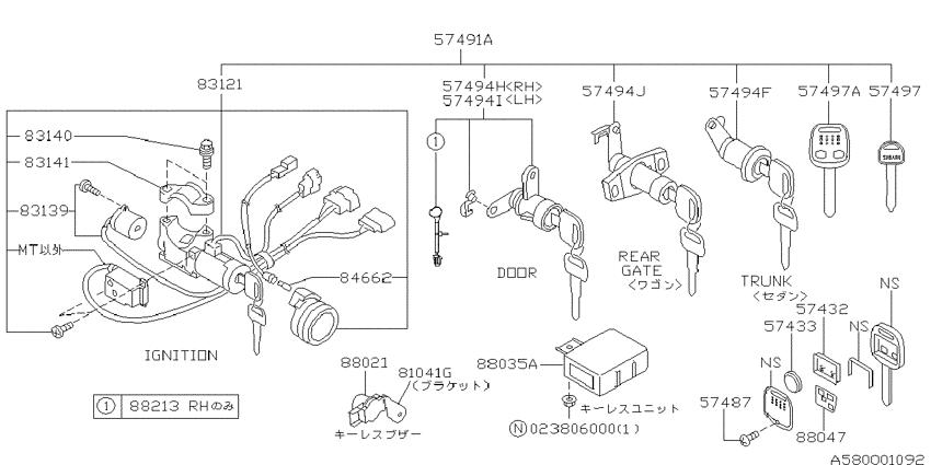 Subaru - Keyless Entry Key Plate