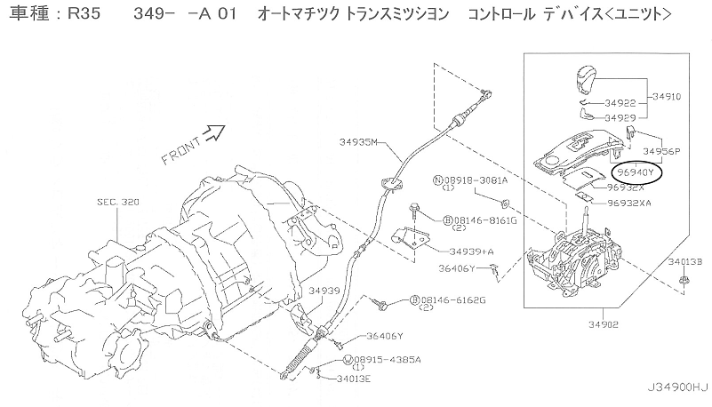 Nissan Oem Parts >> Genuine Gt R R35 Oem Parts Supplied From Japan Nengun Performance
