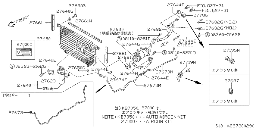 Pleasing Genuine Silvia S13 Oem Parts Supplied From Japan Nengun Performance Wiring Digital Resources Almabapapkbiperorg