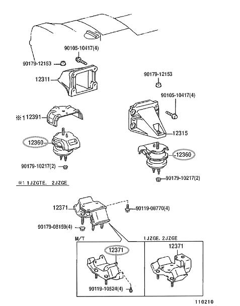 Toyota - Engine Mount