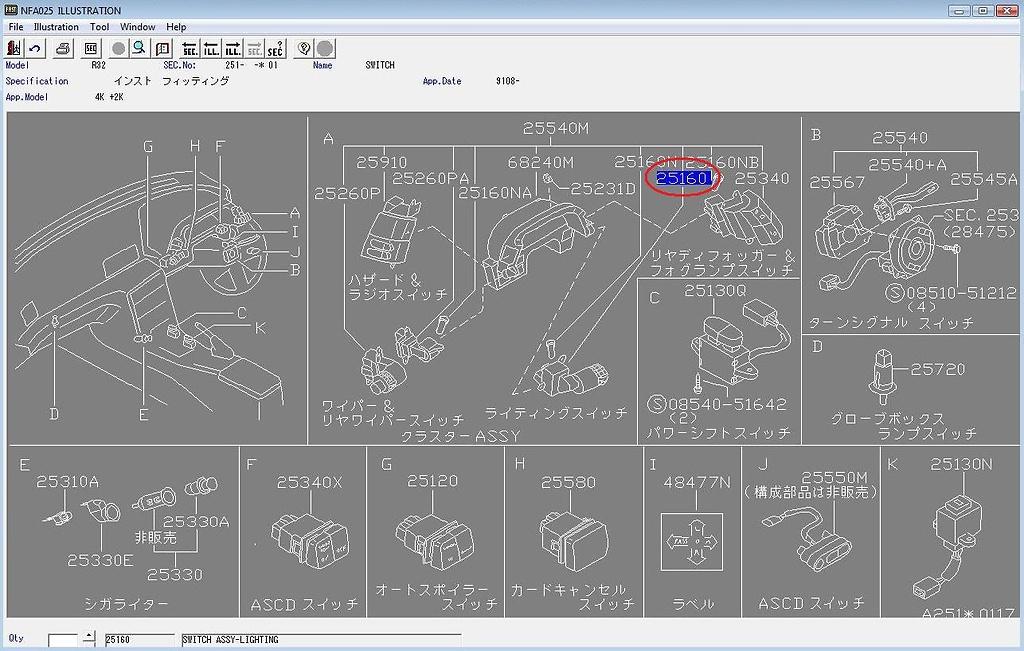Wondrous R32 Headlight Wiring Diagram Basic Electronics Wiring Diagram Wiring Cloud Nuvitbieswglorg