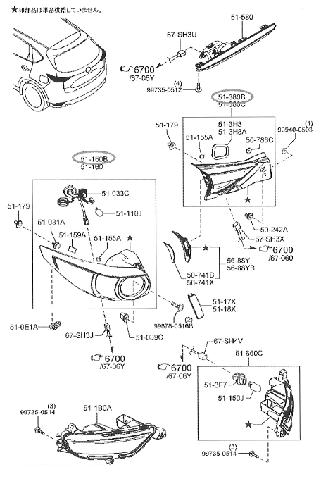 mazda mx 5 parts diagram custom wiring diagram u2022 rh littlewaves co mazda 3 engine parts diagram mazda 3 engine parts diagram