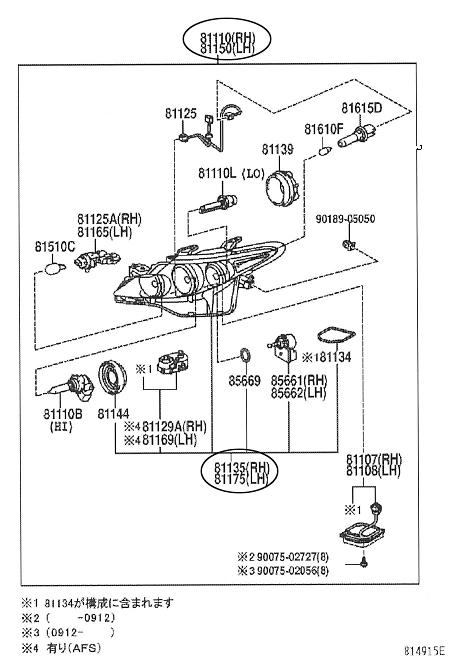 Head Lamp Unit LH - Category: Exterior - 81175 - 81185-28C82